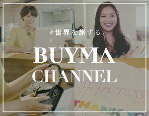 buymaチャンネル